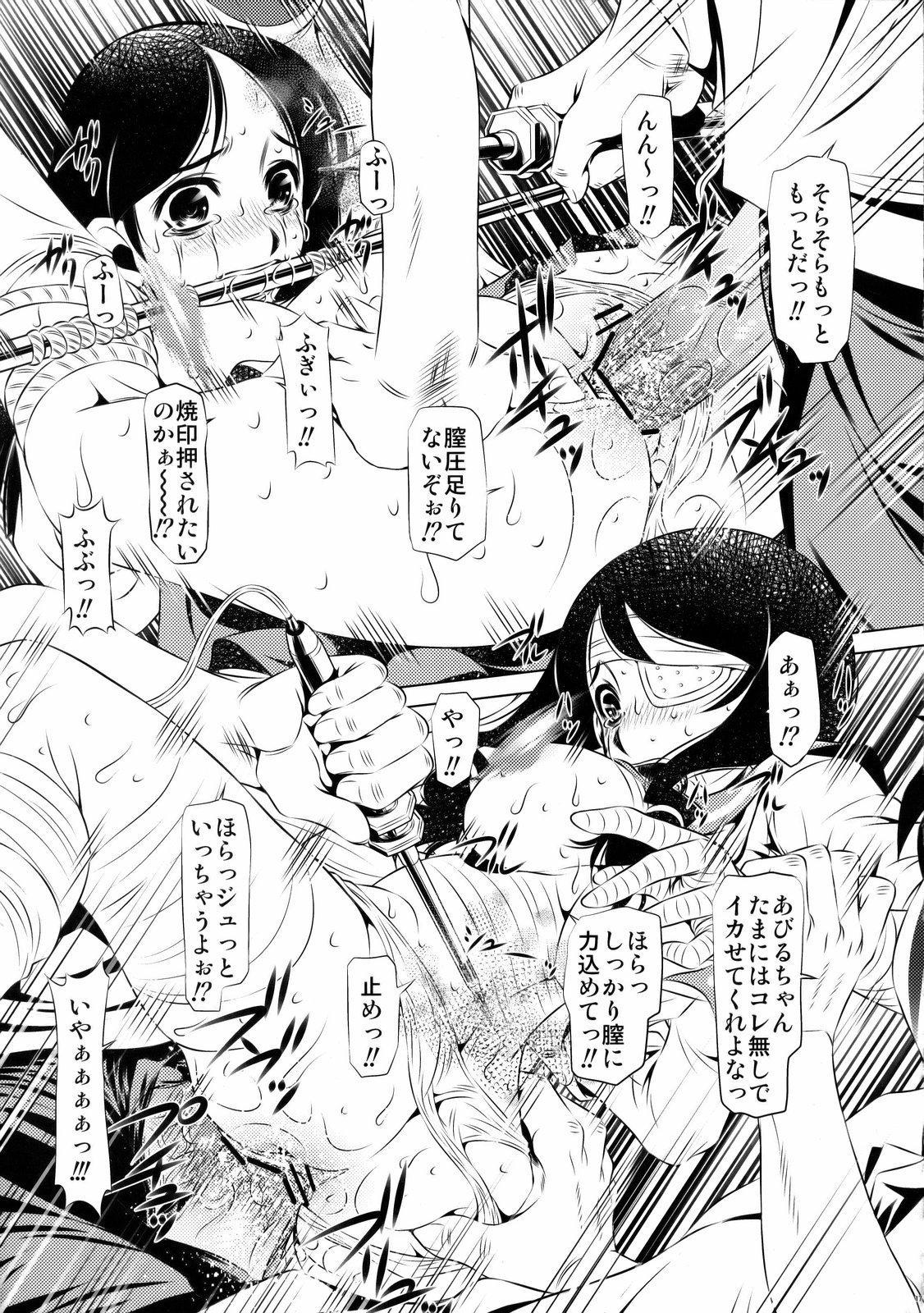 Sayonara Zetsubou Seito 15
