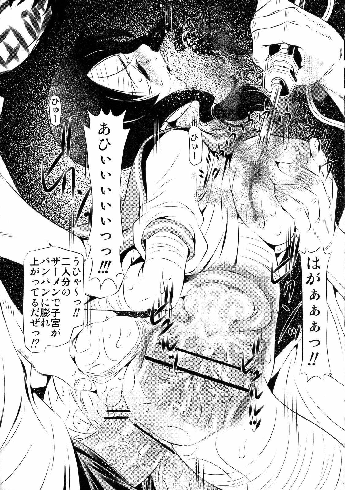 Sayonara Zetsubou Seito 19