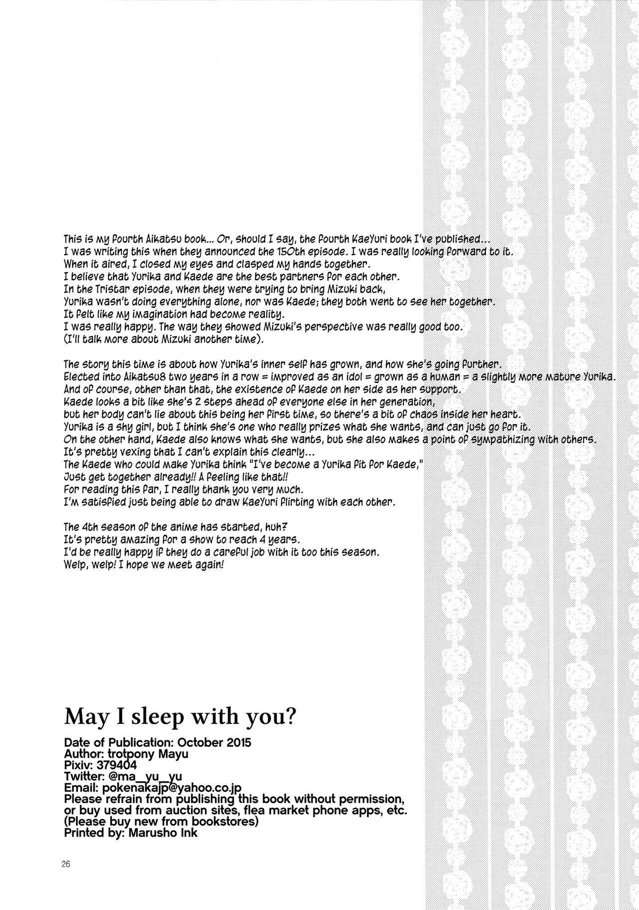 Issho ni Nete mo Ii desu ka? | May I sleep with you 25