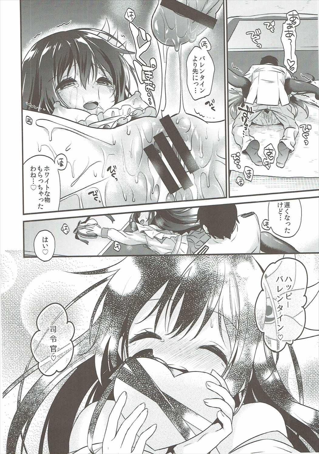 Kisaragi-chan to Kotatsu Ecchi 22