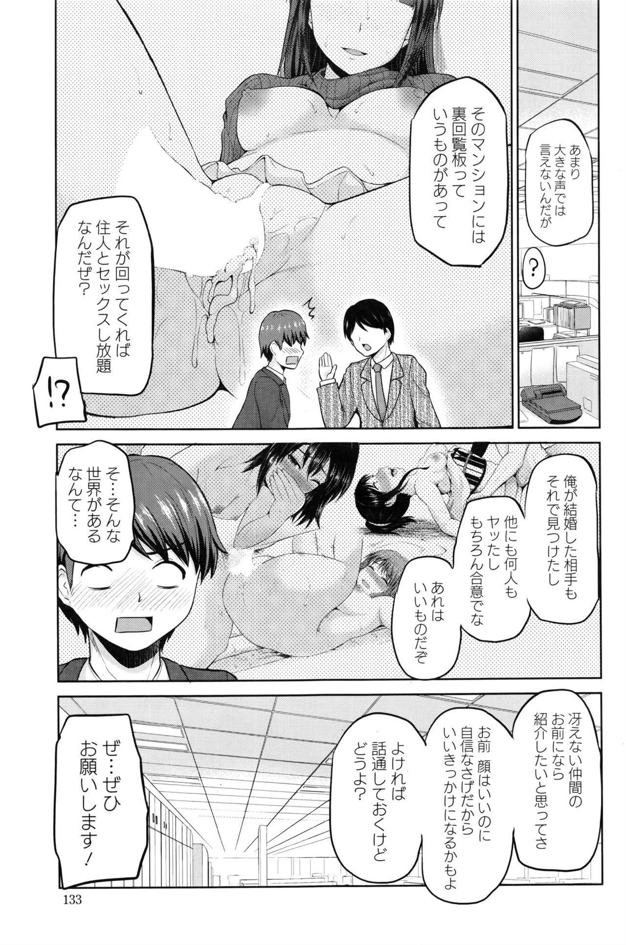 [Yano Toshinori] Motto Mawashite Ura-Kairanban Ch. 1-7 6