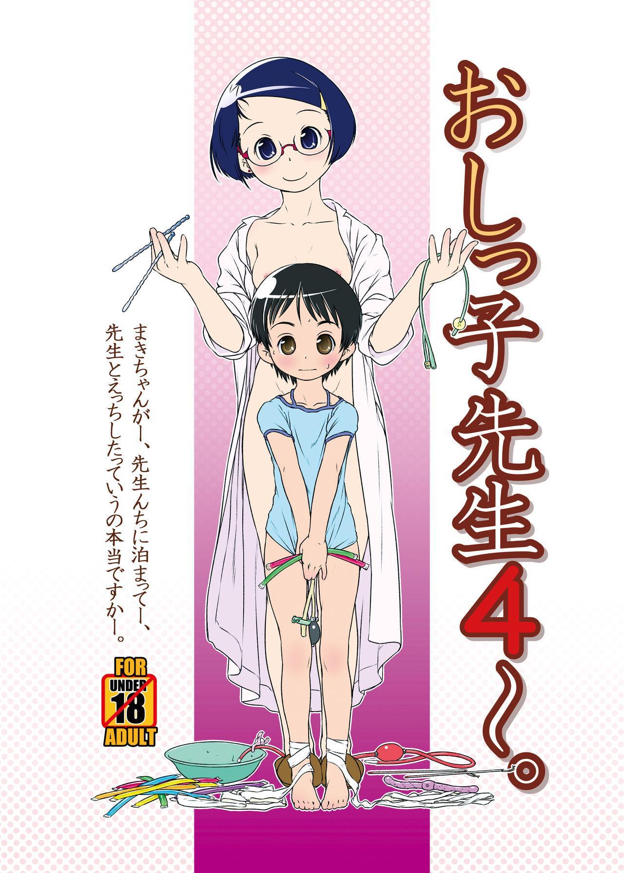 Oshikko Sensei 4~. 0