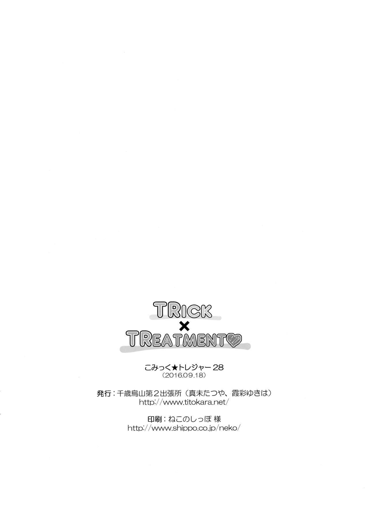 TRick x TReatment 12