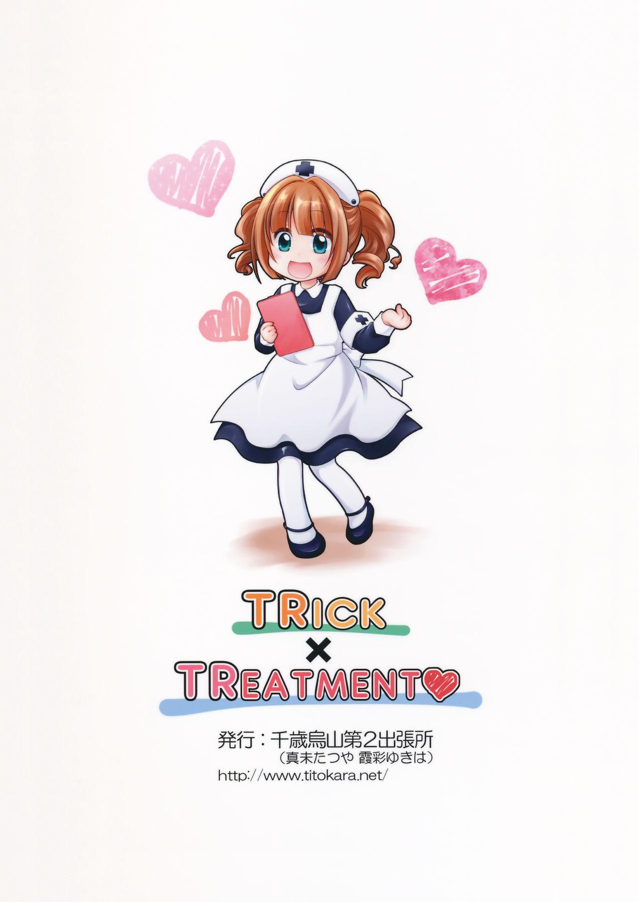 TRick x TReatment 13