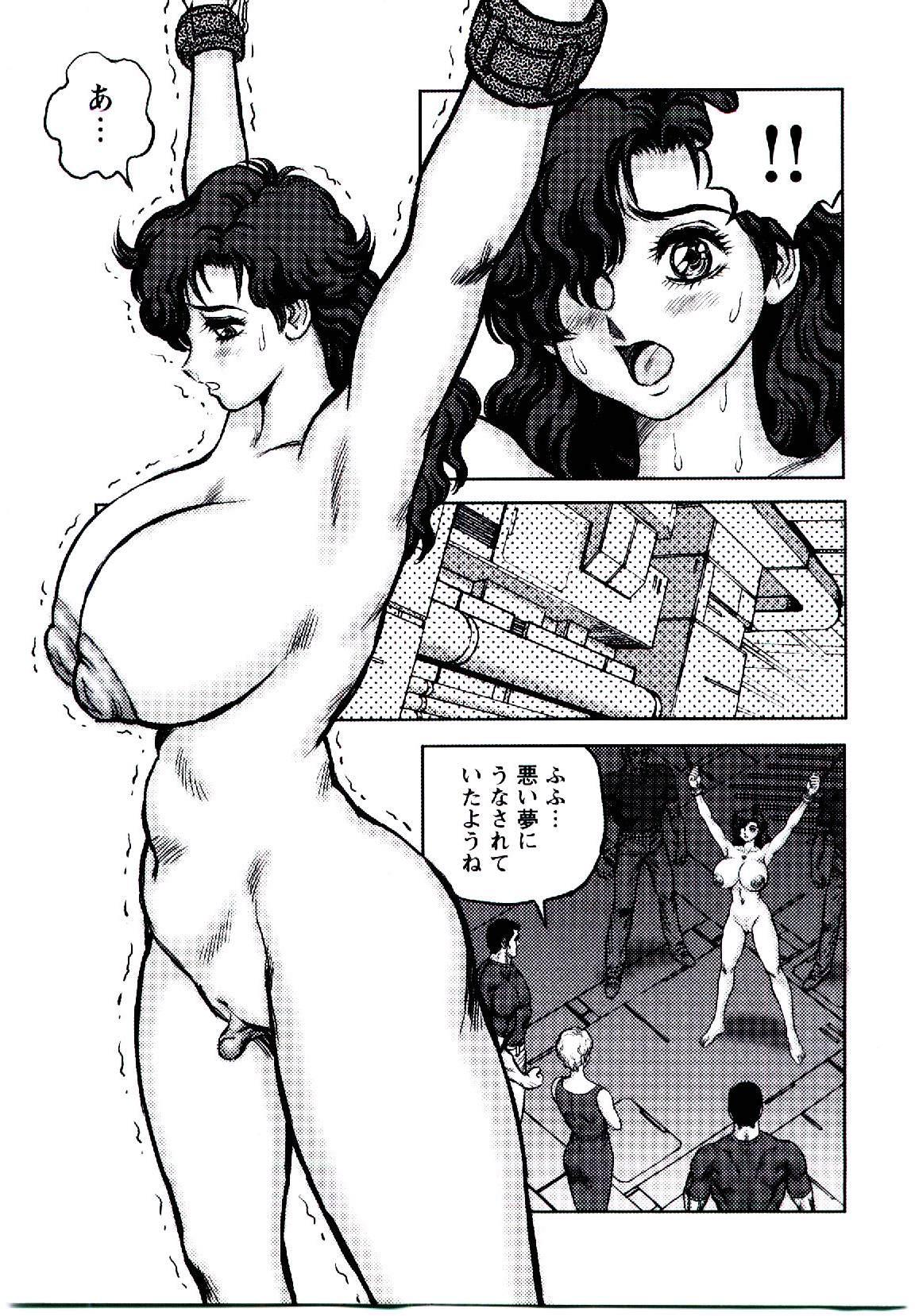 Hadaka Ningyou Ada / Ada The Naked Doll 171