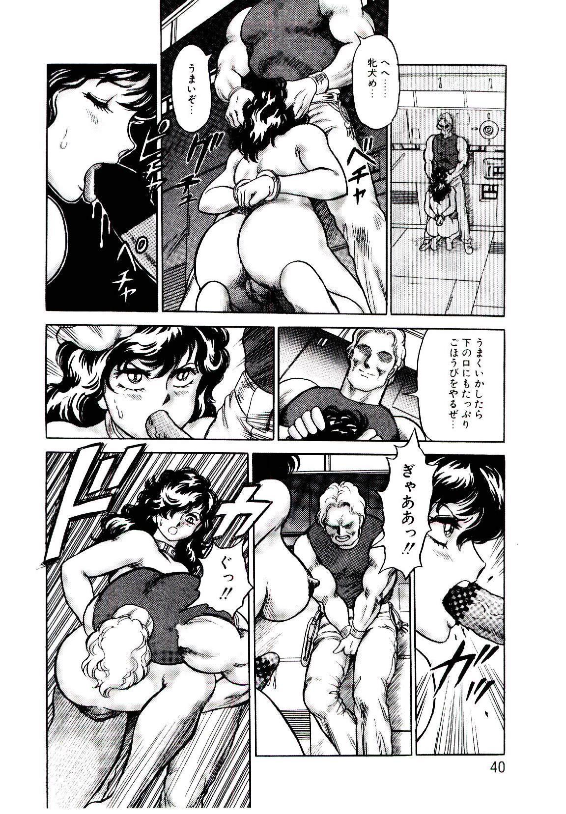 Hadaka Ningyou Ada / Ada The Naked Doll 38
