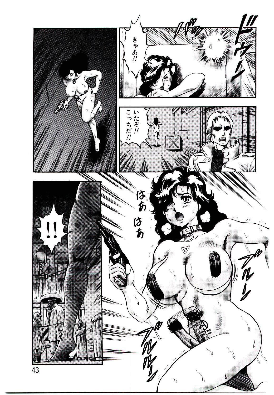 Hadaka Ningyou Ada / Ada The Naked Doll 41