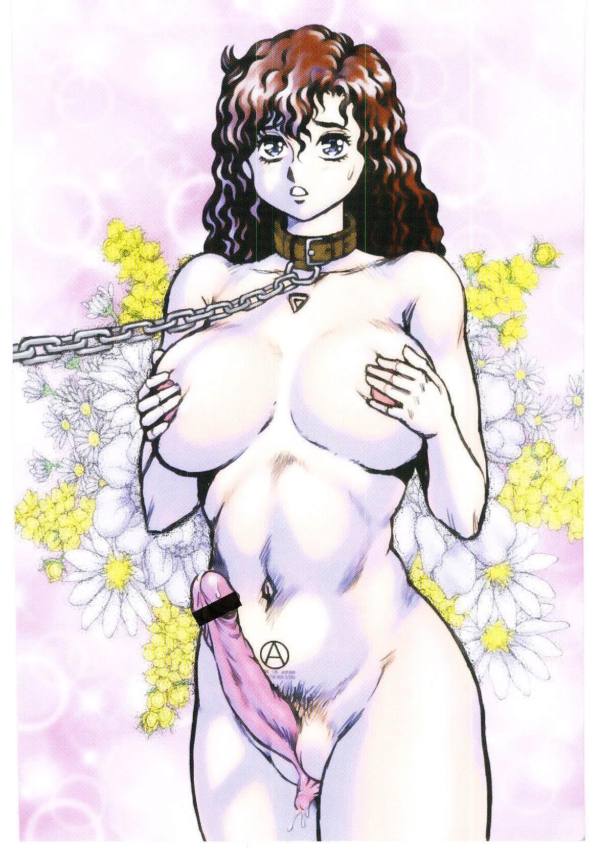 Hadaka Ningyou Ada / Ada The Naked Doll 4