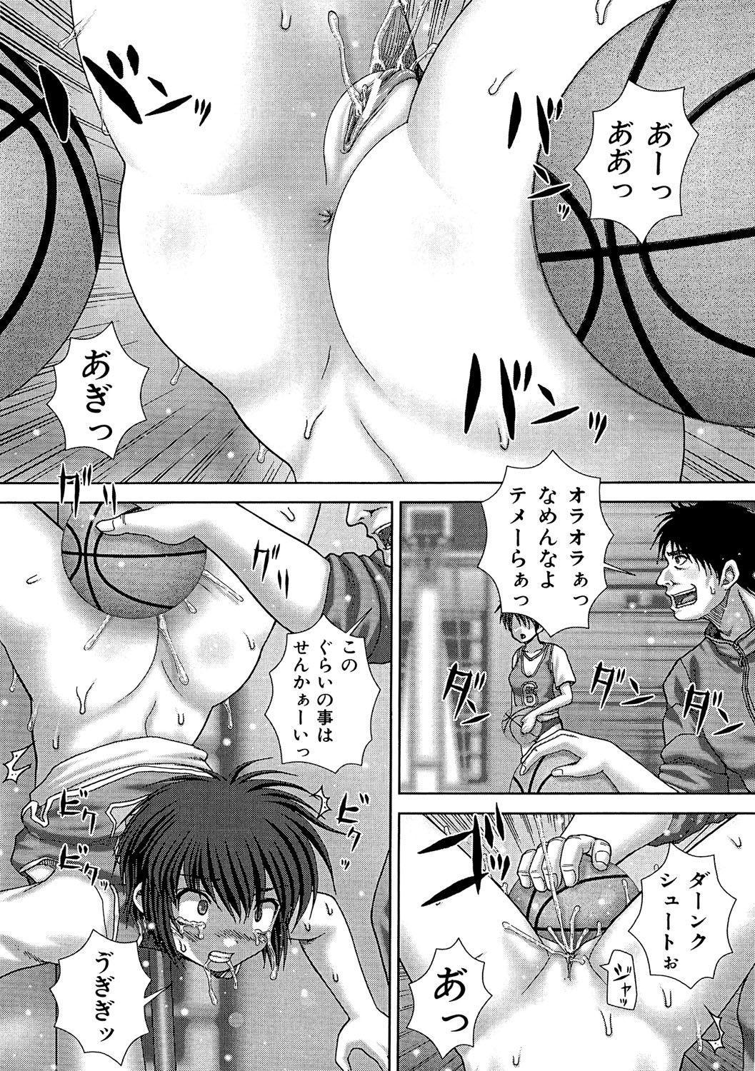 Kyoukan Jigoku 10