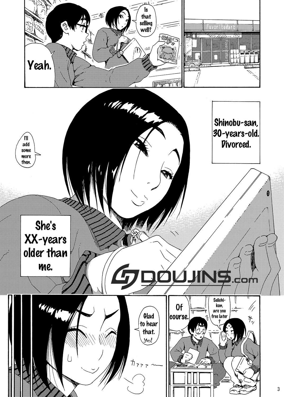 Batsuichi Body Shinobu-san 1