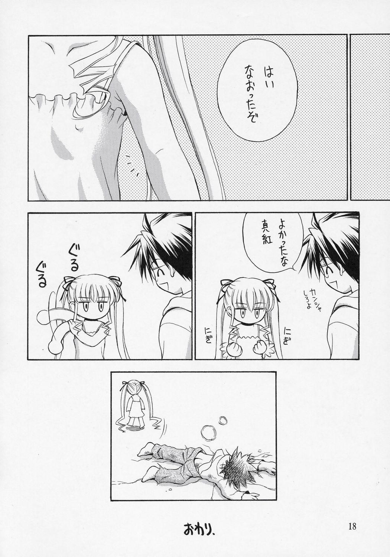 Ningyou Ai 6 16