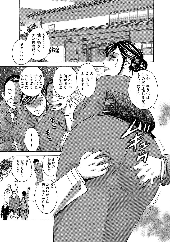 Cyberia Maniacs Saimin Choukyou Deluxe Vol. 4 108