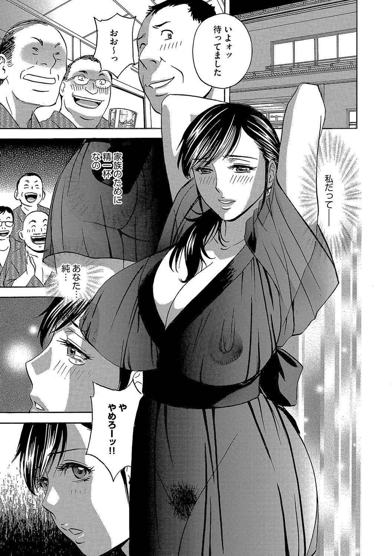 Cyberia Maniacs Saimin Choukyou Deluxe Vol. 4 110