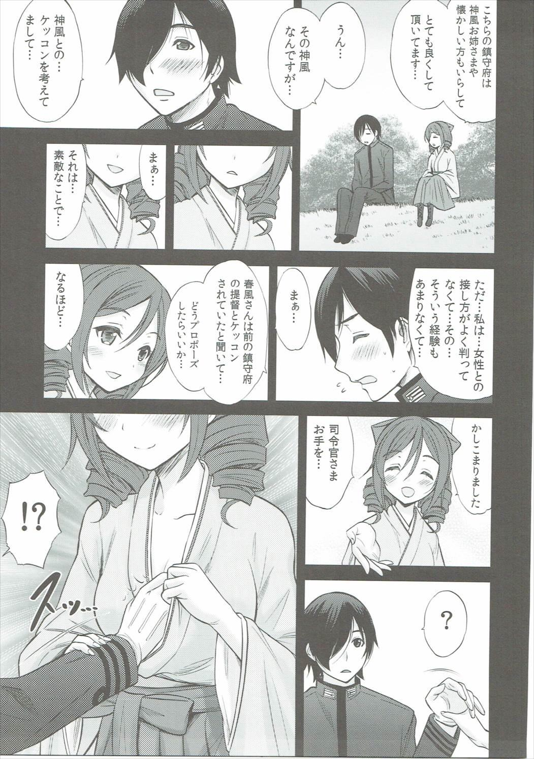 Kamikaze-gata Koufukuron 9