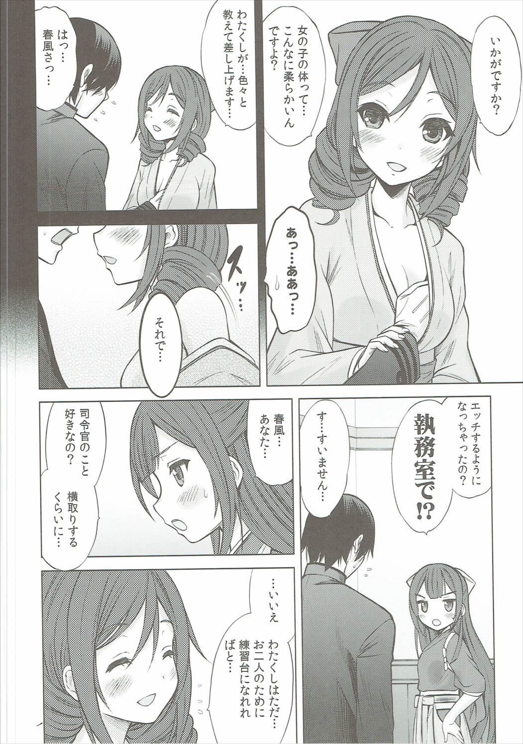 Kamikaze-gata Koufukuron 10