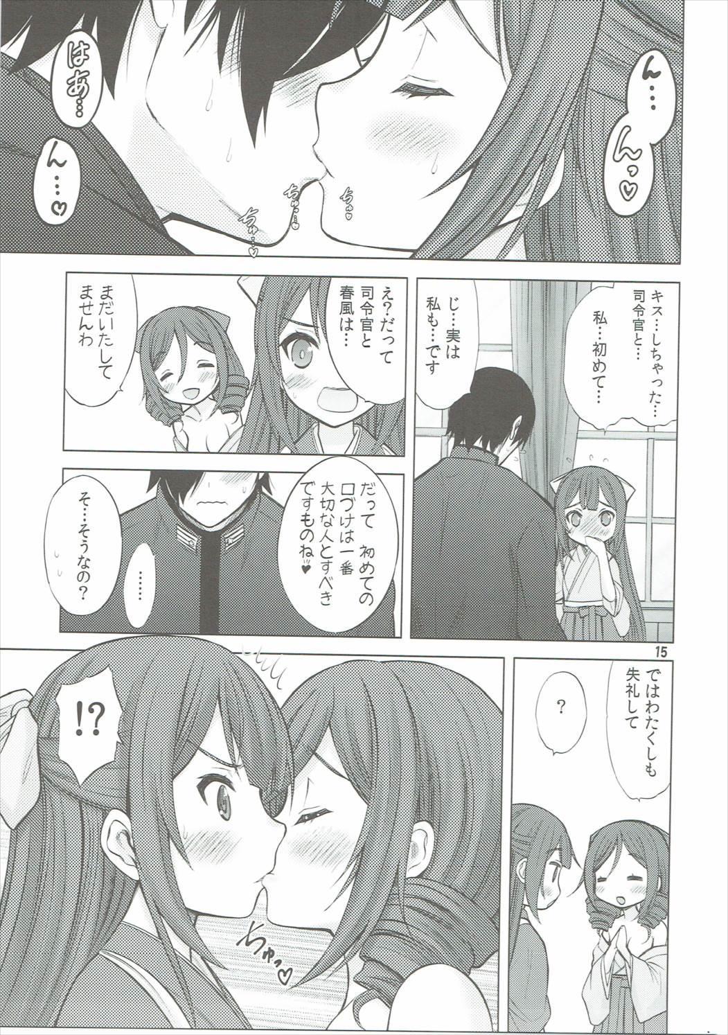 Kamikaze-gata Koufukuron 13