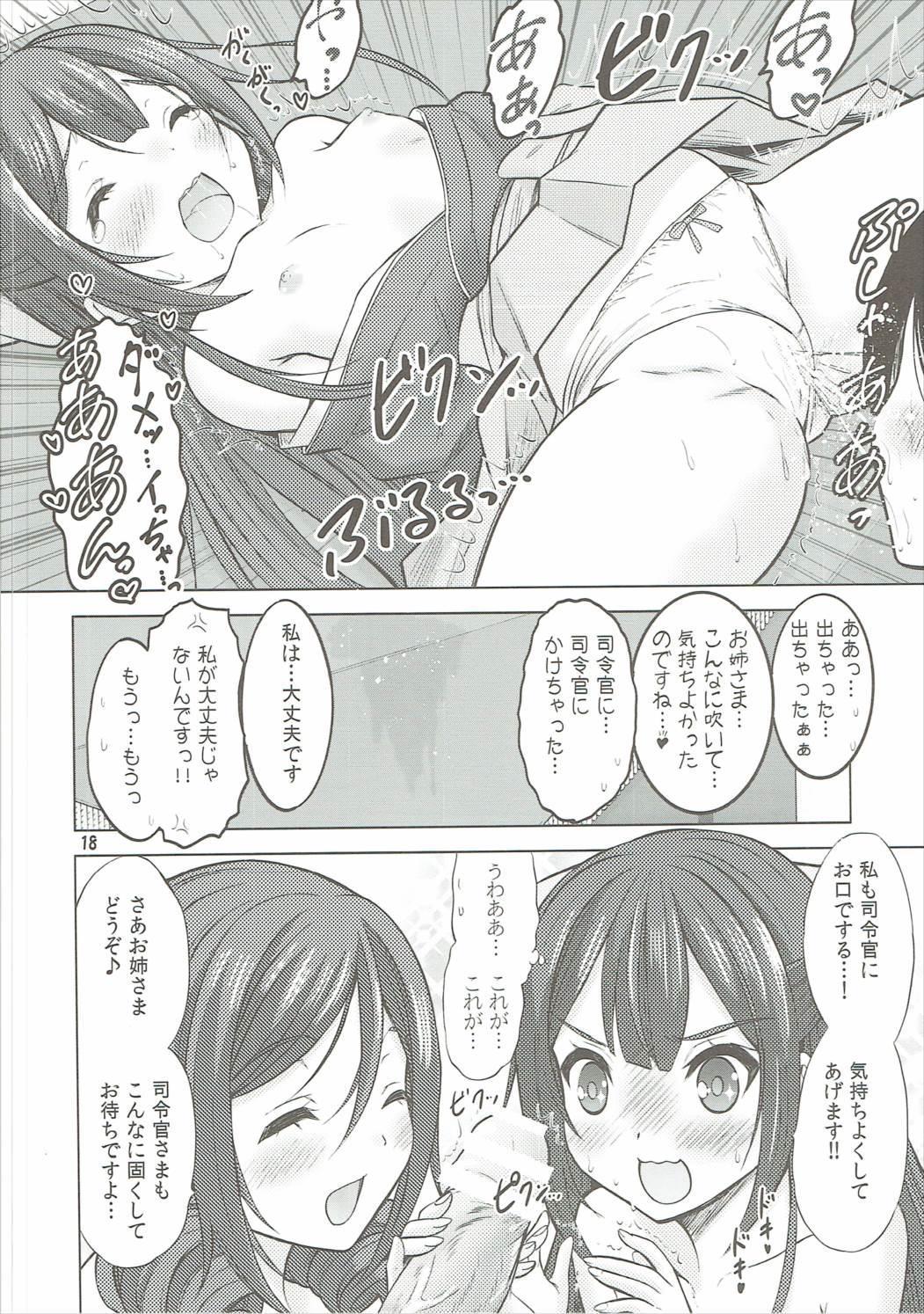 Kamikaze-gata Koufukuron 16
