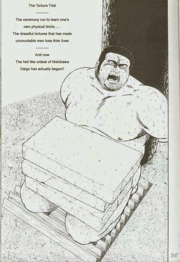 otoko-dosukoi 1 84
