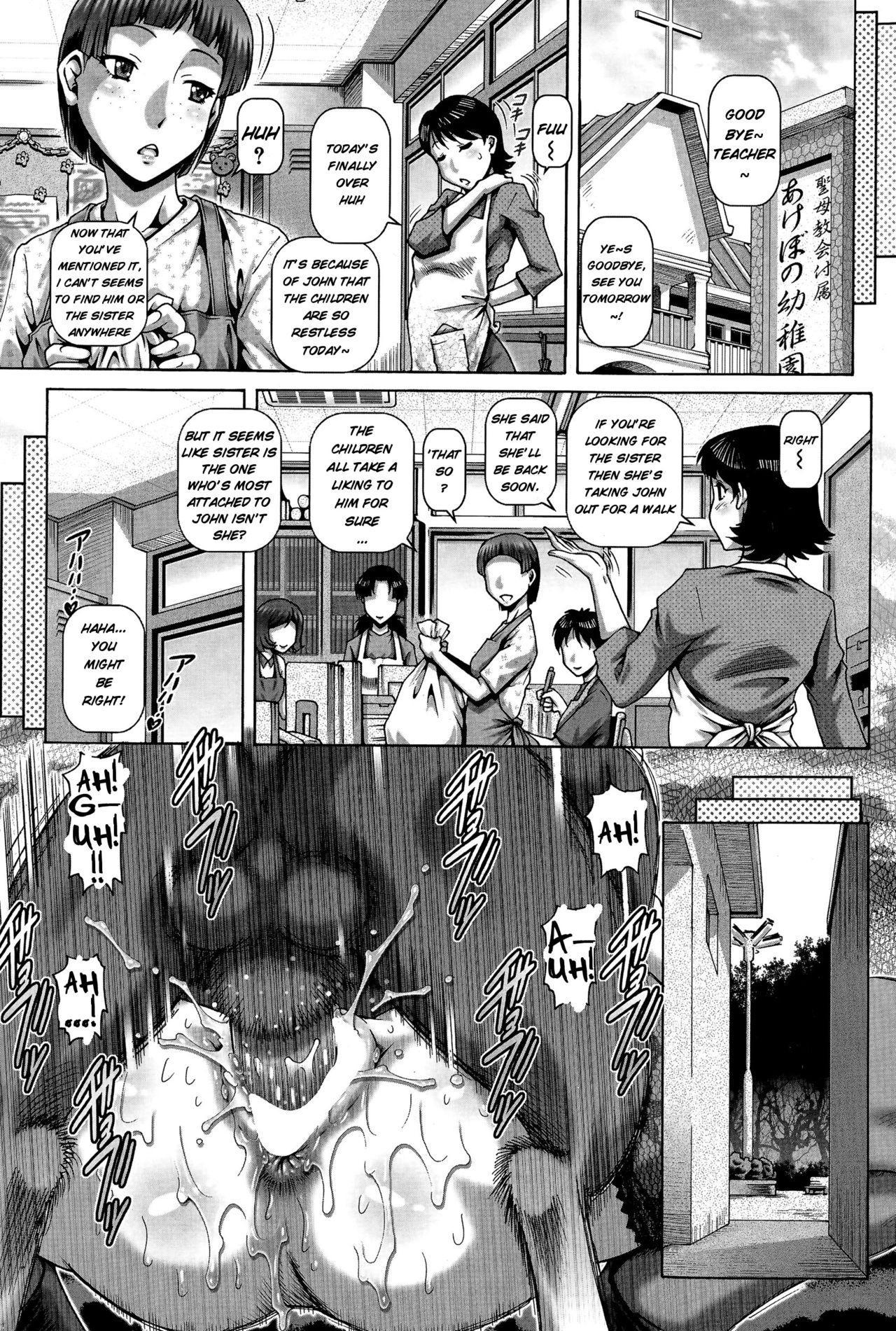 Shito no Mesu - The Apostle's Bitch 21