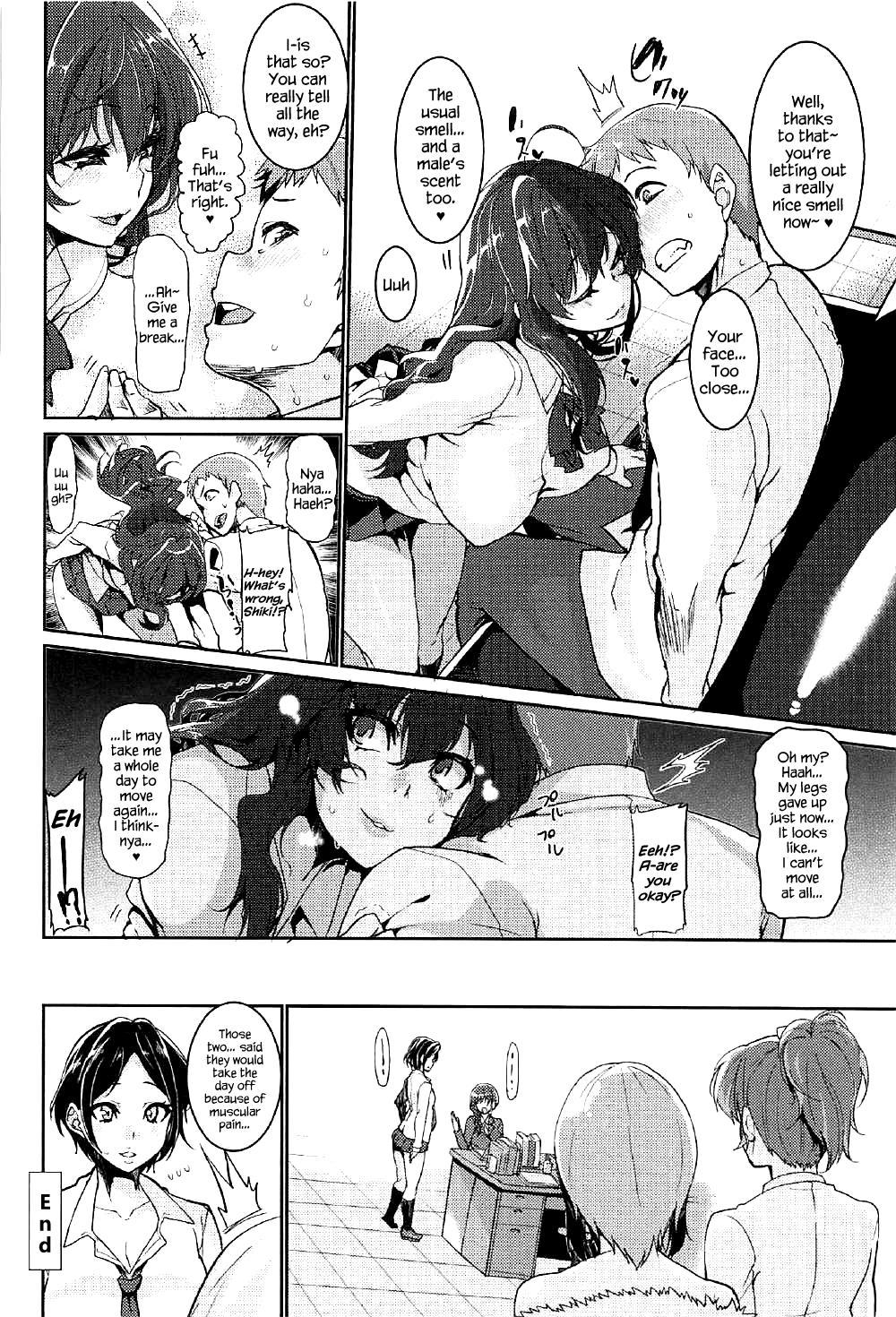 Love Shiki 27