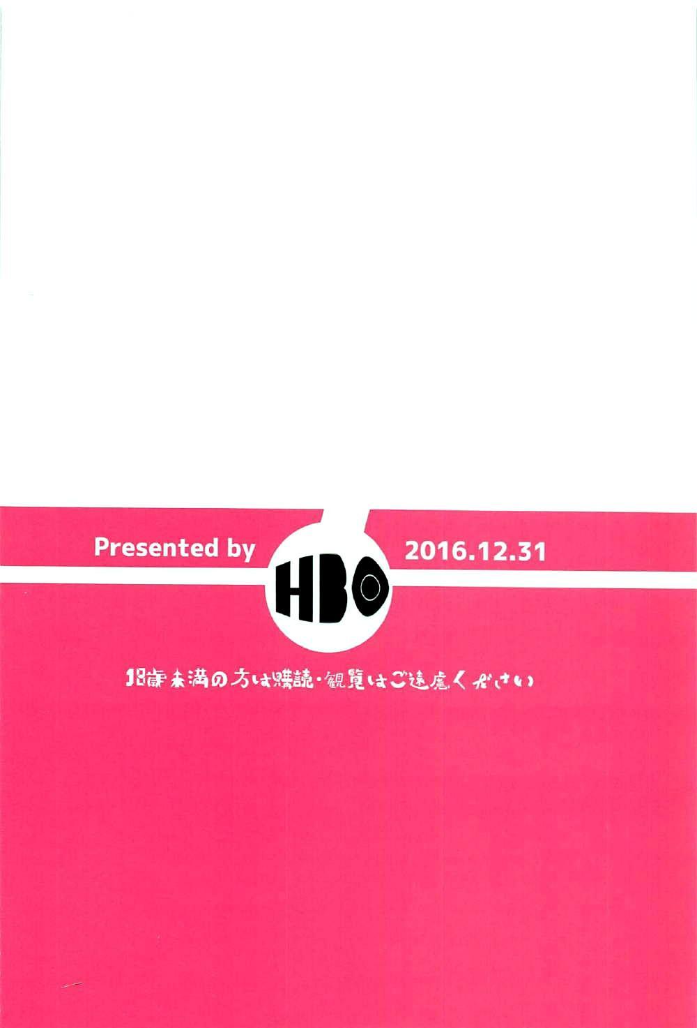 Love Shiki 30