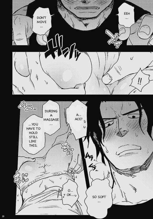 Himitsu   Secret 17