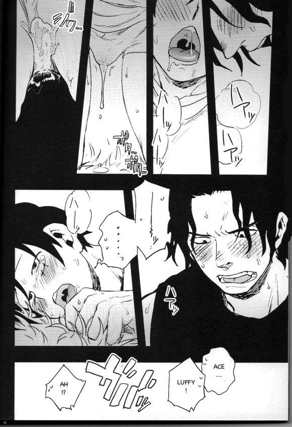 Himitsu   Secret 25