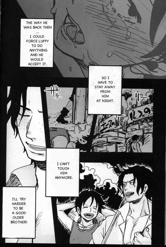 Himitsu   Secret 27
