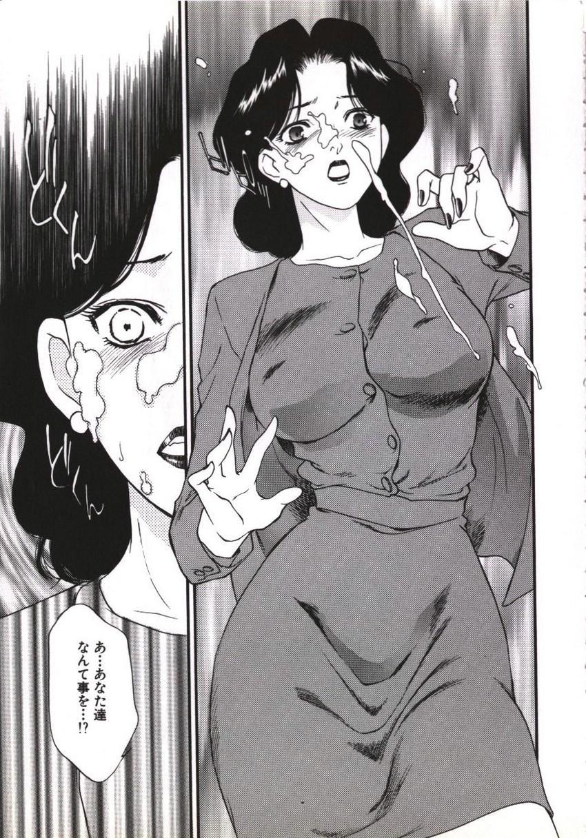 Hitozuma Moyou Kuwaezuma 150