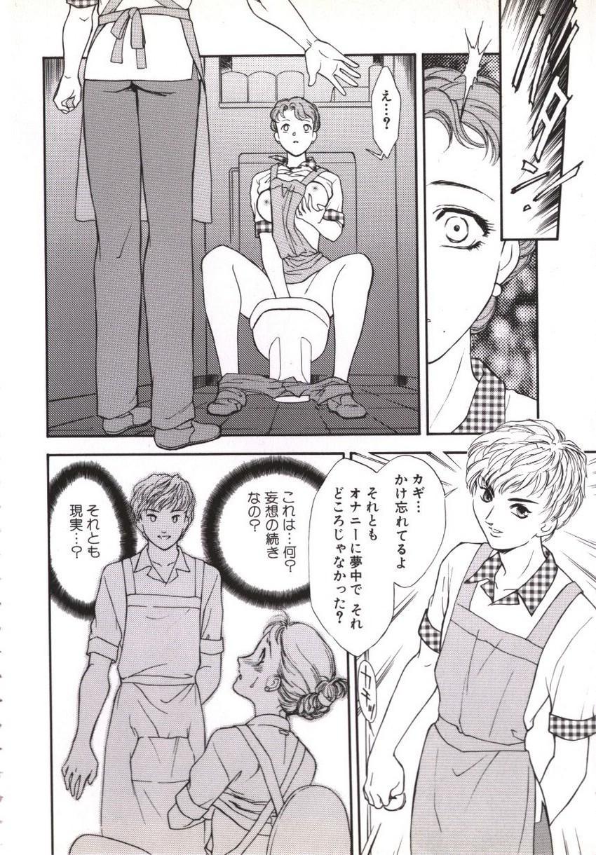 Hitozuma Moyou Kuwaezuma 22