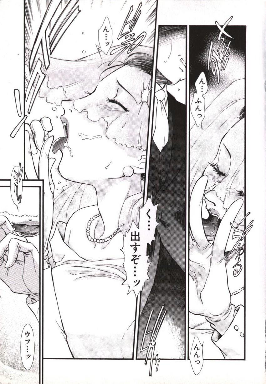 Hitozuma Moyou Kuwaezuma 51