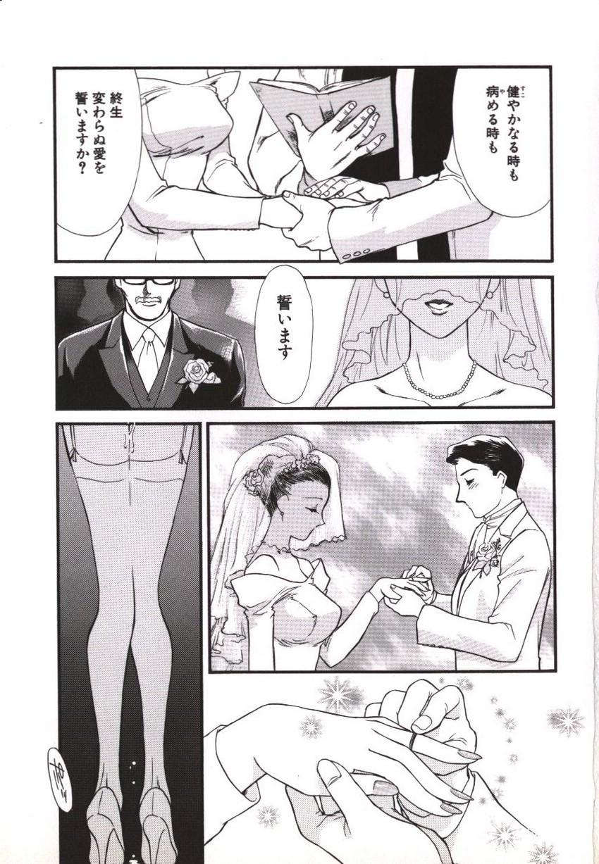 Hitozuma Moyou Kuwaezuma 57