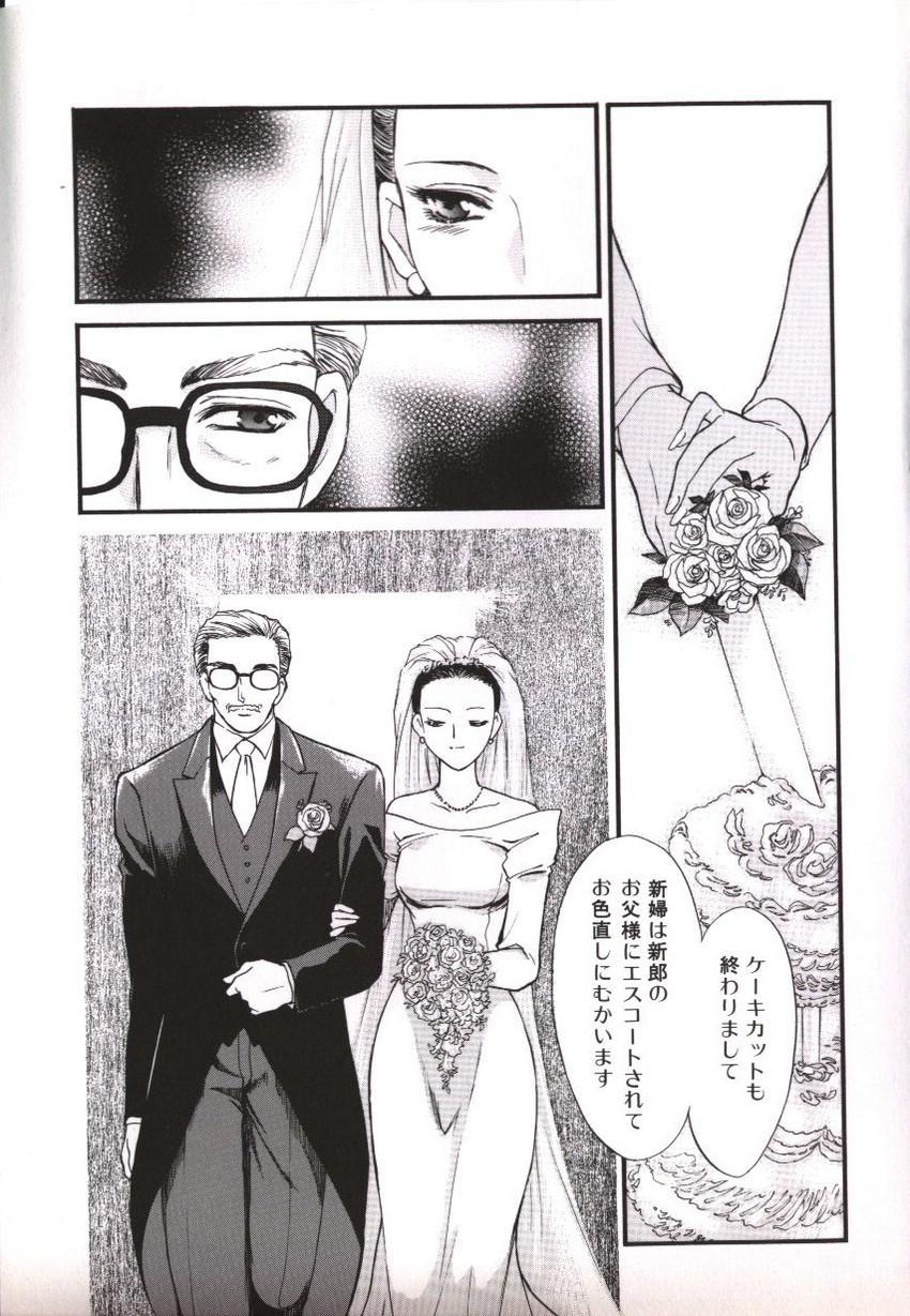 Hitozuma Moyou Kuwaezuma 59