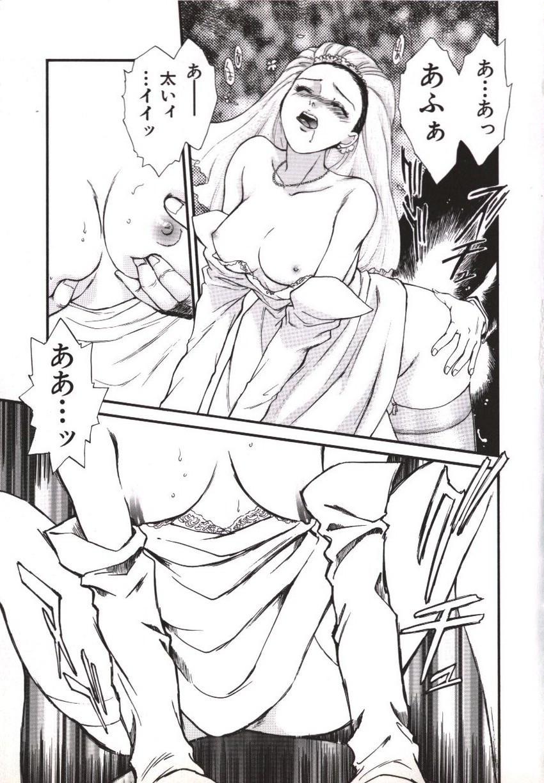 Hitozuma Moyou Kuwaezuma 63