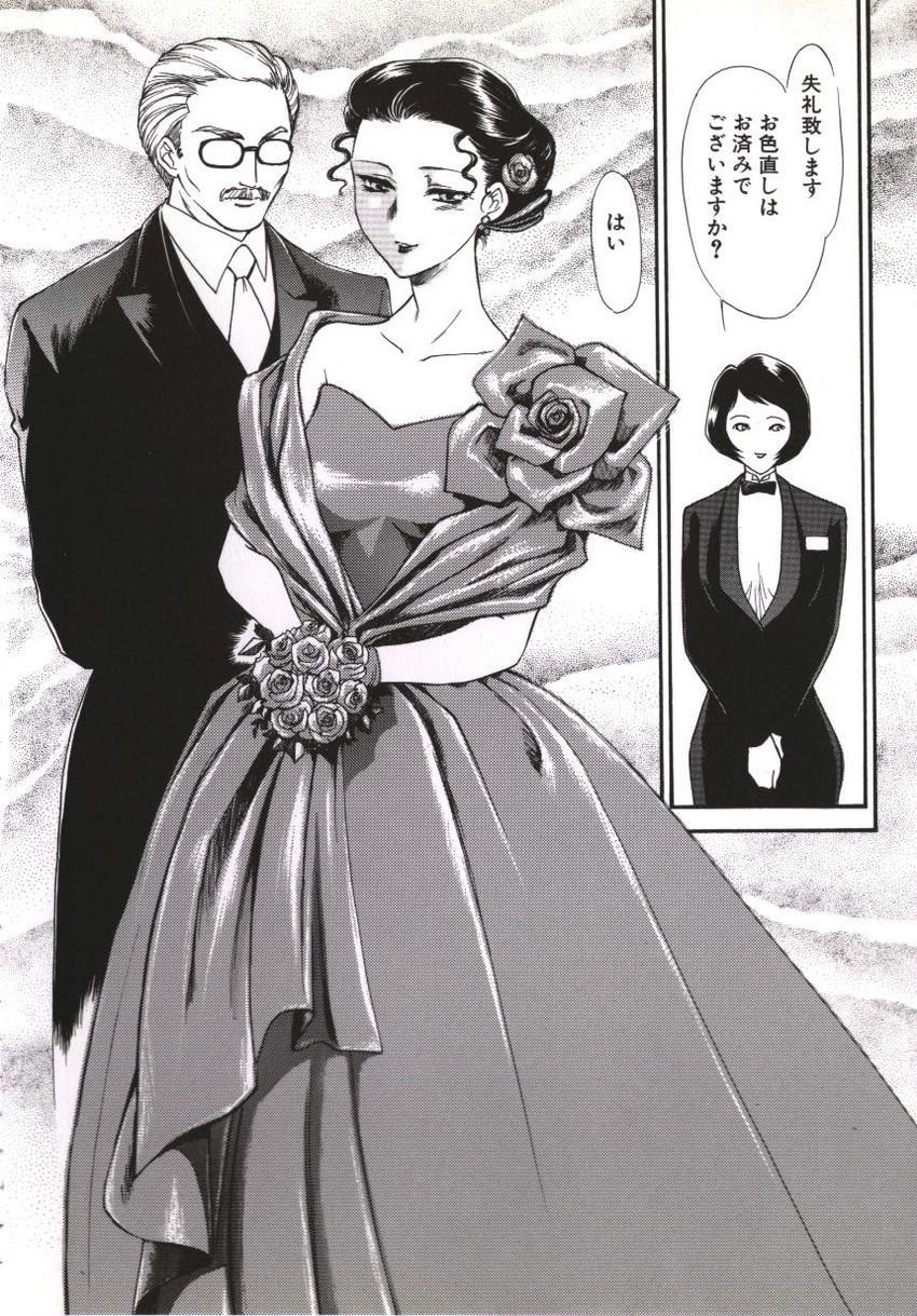 Hitozuma Moyou Kuwaezuma 66