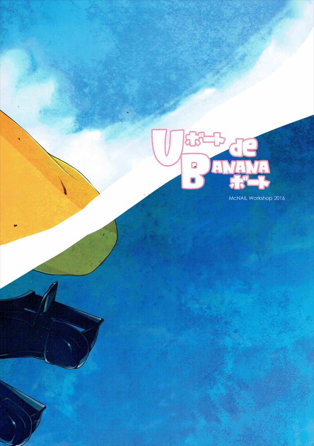U-boat de BANANA Boat 23