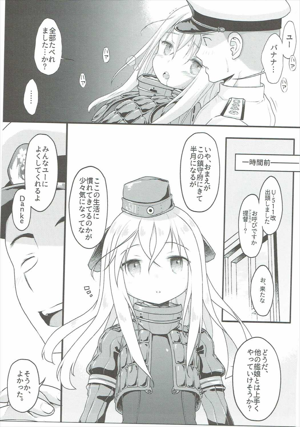 U-boat de BANANA Boat 3