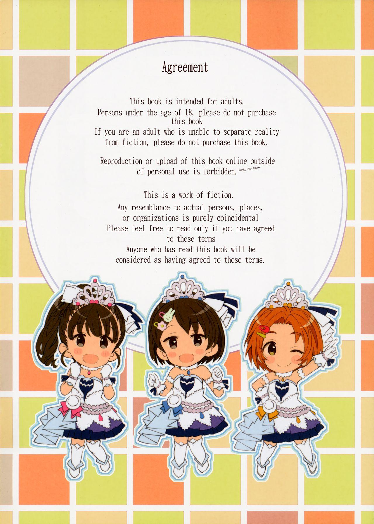 9-byou goto ni Koukakuritsu de Kanari no Aida, Lolicon ga Hasshou suru   Every 9 seconds, there is a high chance to contract lolicon for a period of time 1