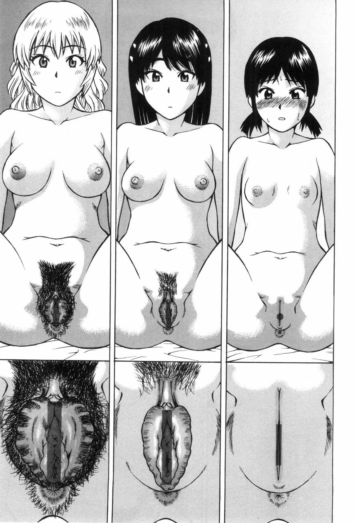 Doutei Yuugi 137