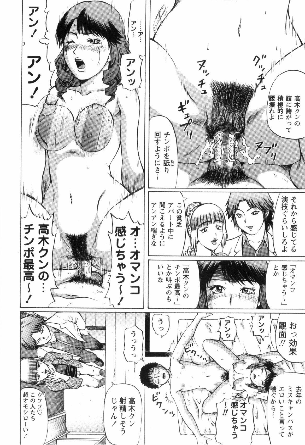 Doutei Yuugi 98