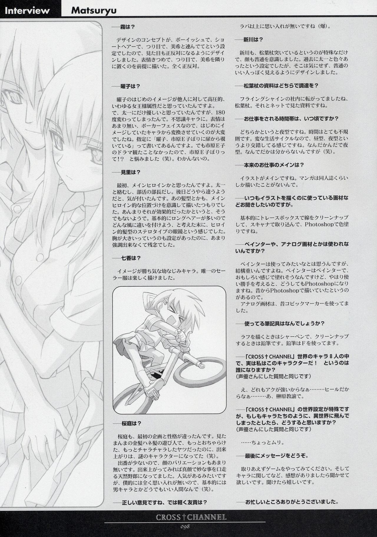CROSS†CHANNEL Official Setting Materials 108