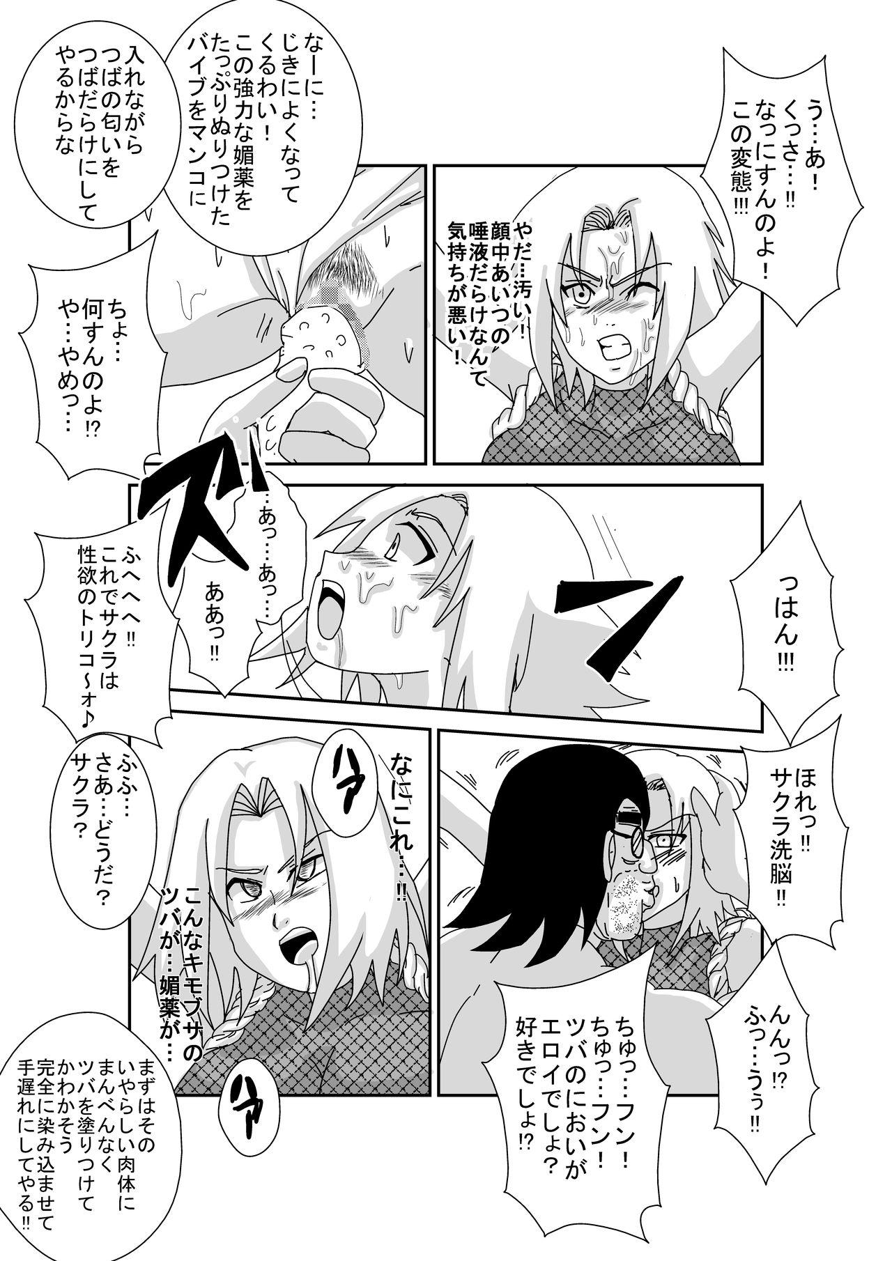 Sennou Kyouikushitsu 19