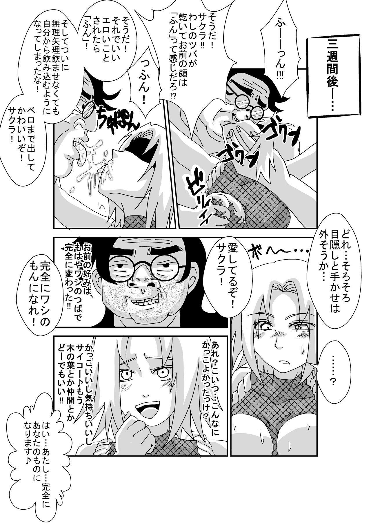 Sennou Kyouikushitsu 22