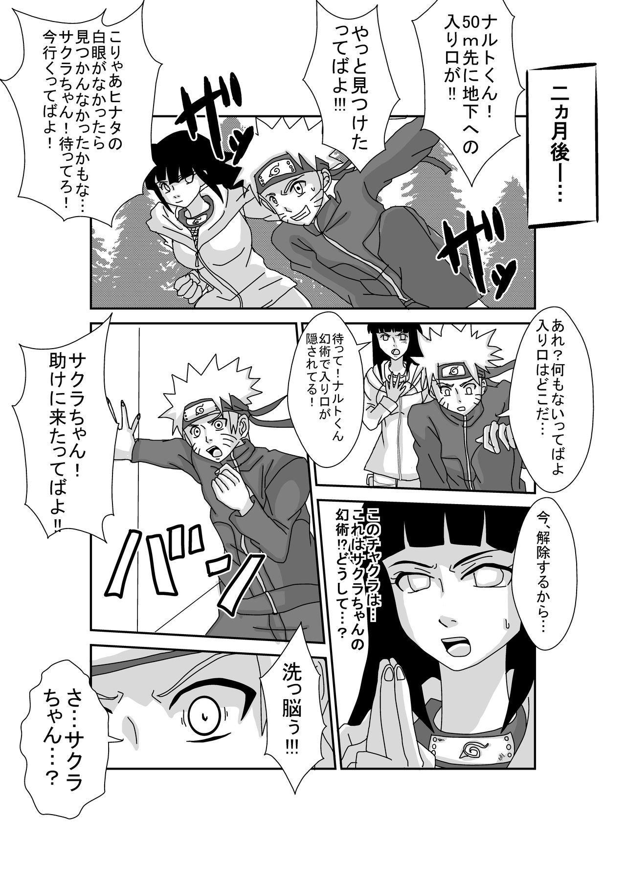 Sennou Kyouikushitsu 24
