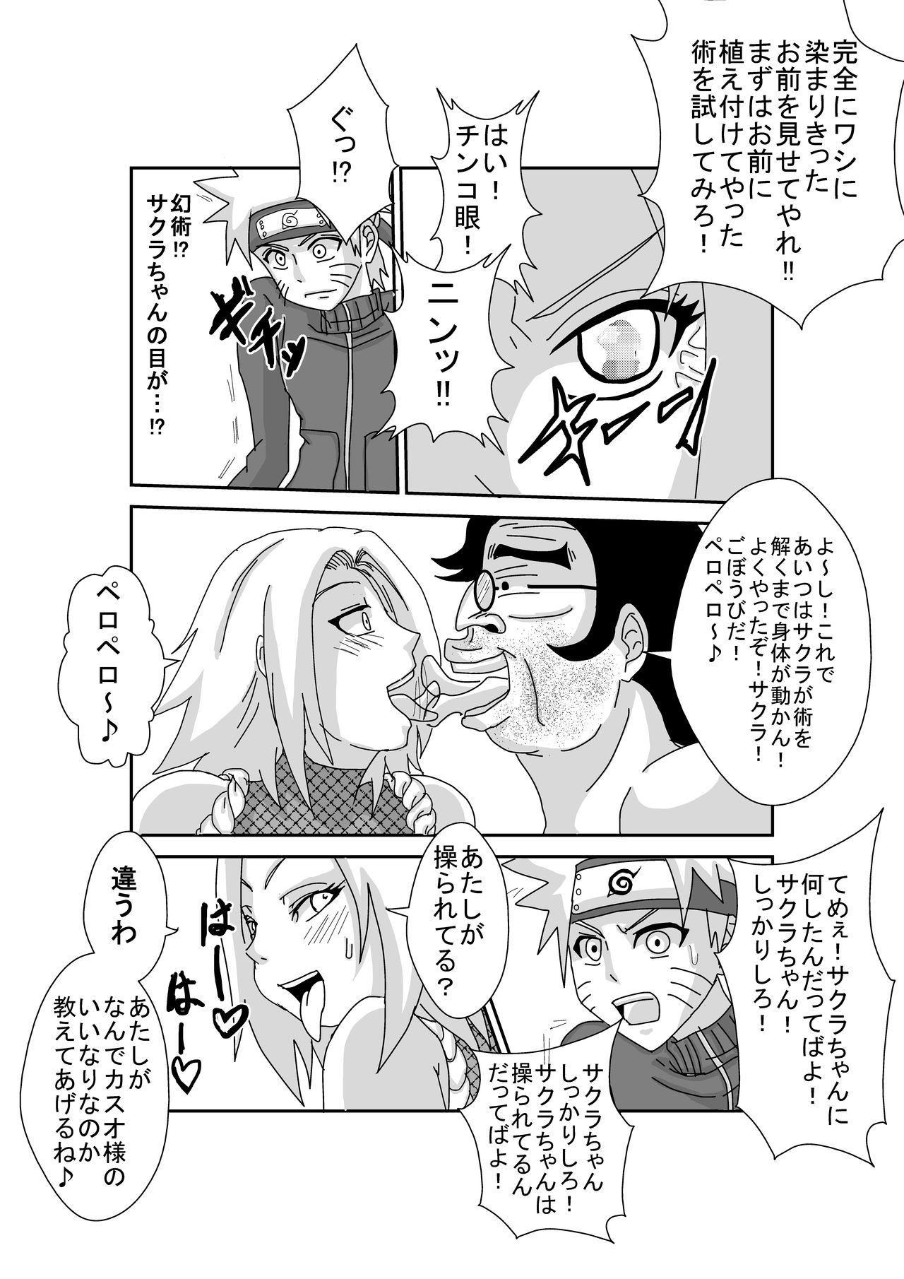 Sennou Kyouikushitsu 26