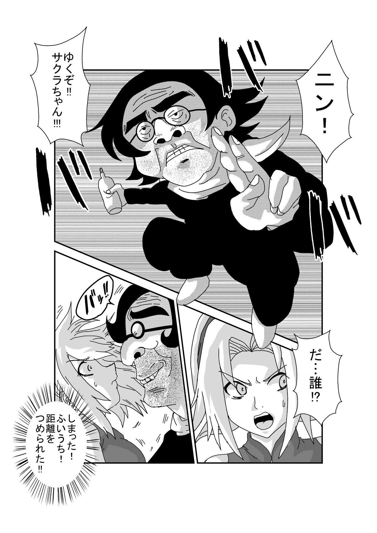 Sennou Kyouikushitsu 2