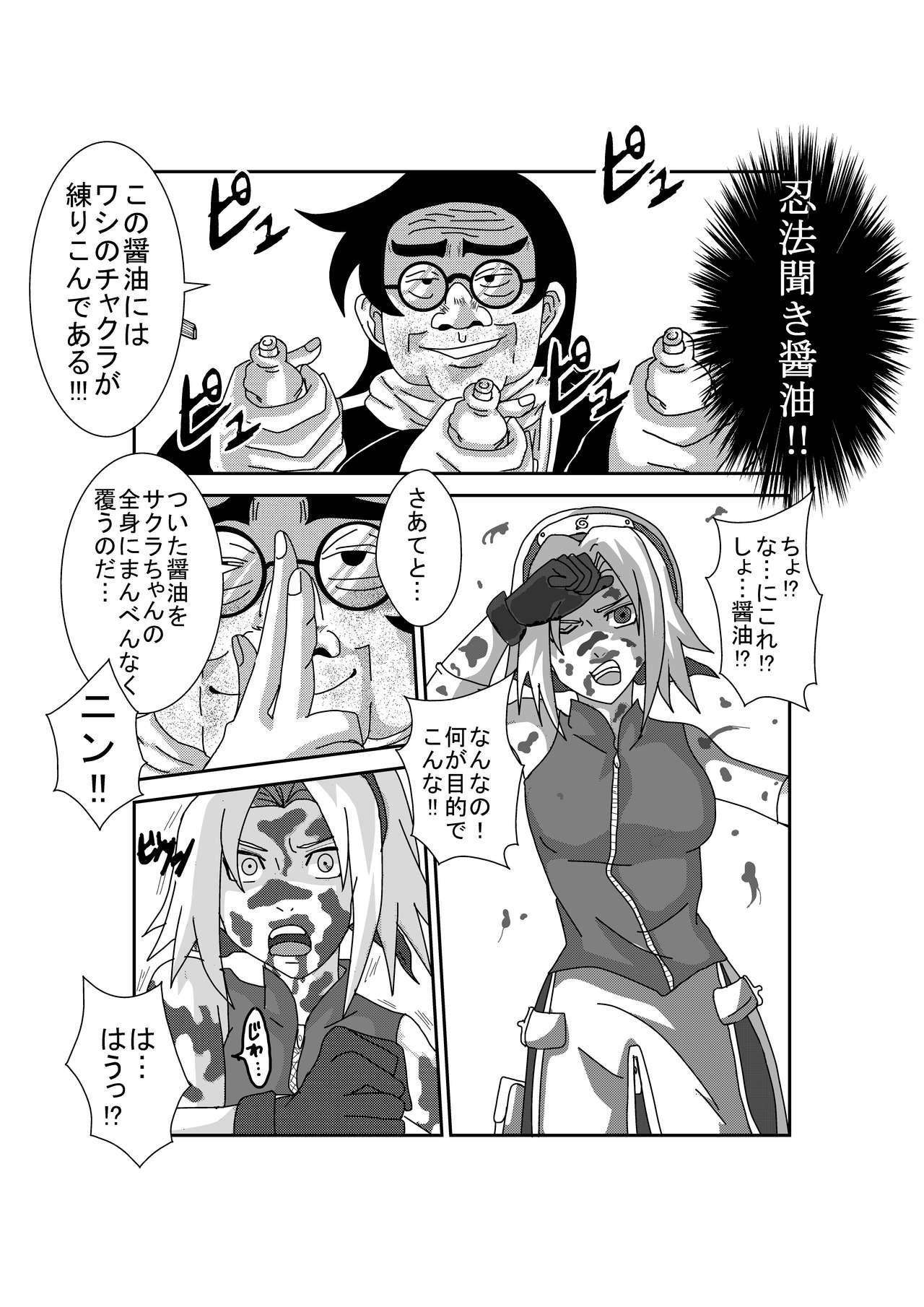 Sennou Kyouikushitsu 34