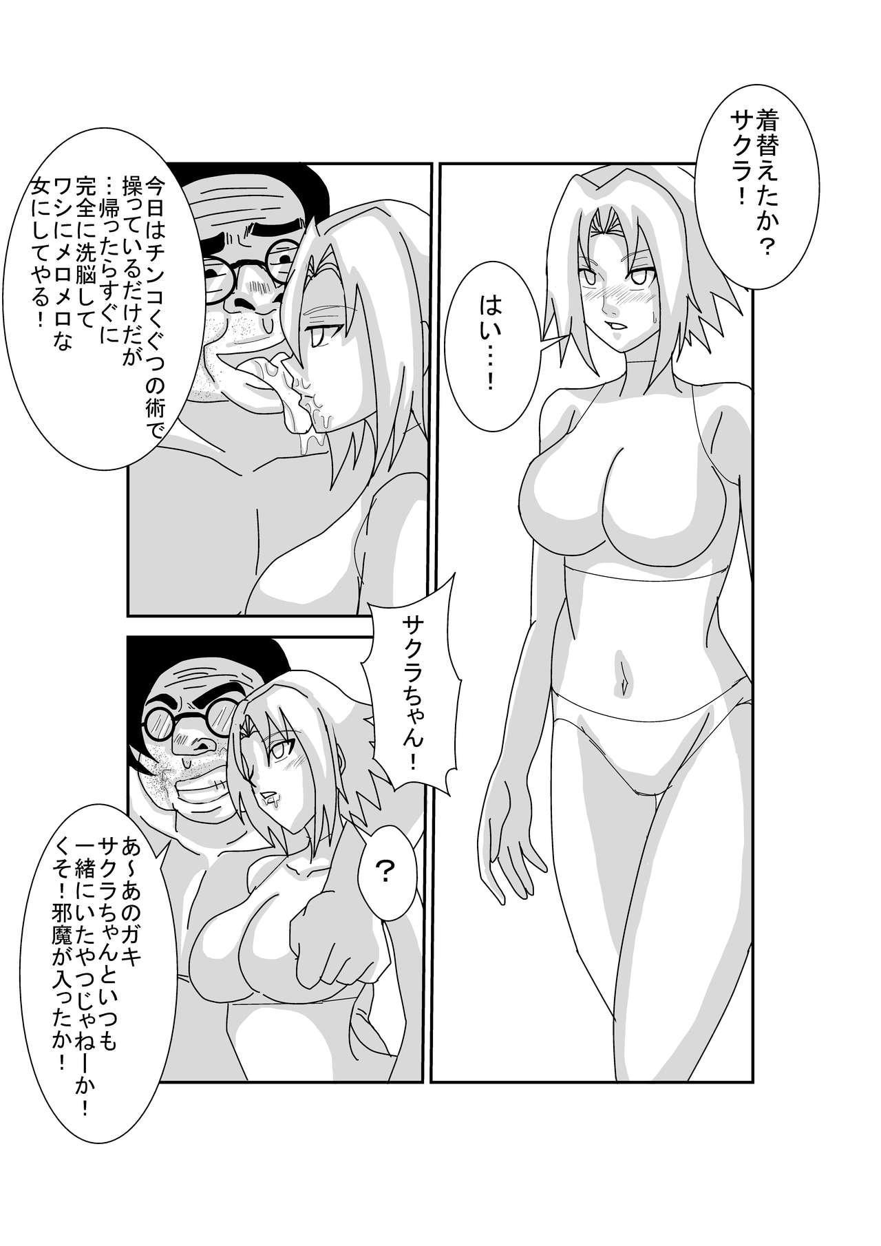 Sennou Kyouikushitsu 42