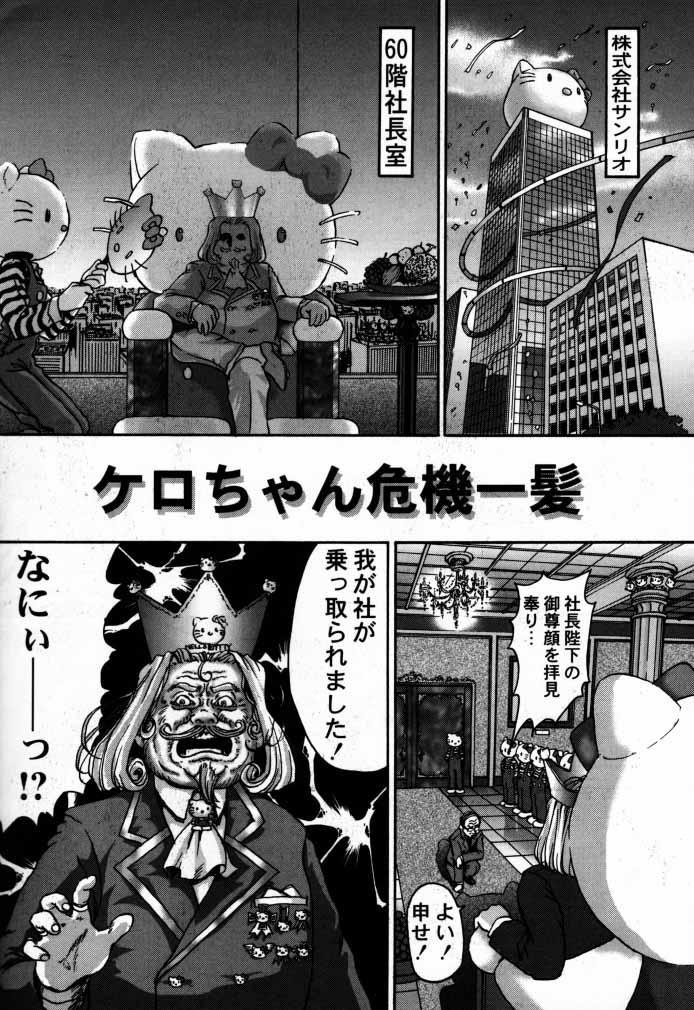 Cardcaptor Sakura CLANKE 9