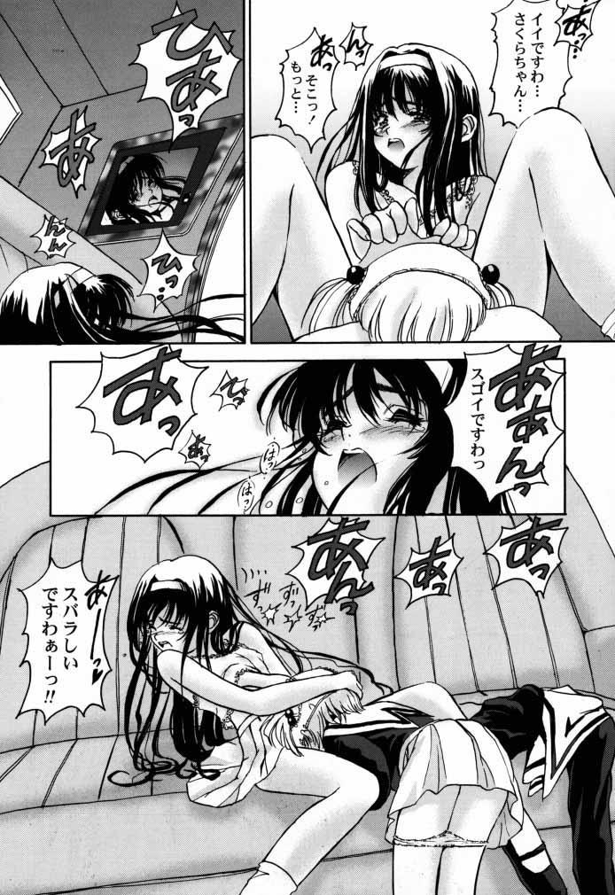 Cardcaptor Sakura CLANKE 22